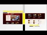 Создание разработка изготовление интернет сайтов цены +38096-683-6287 Заказать сайт под ключ